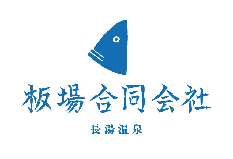 itaba_logo