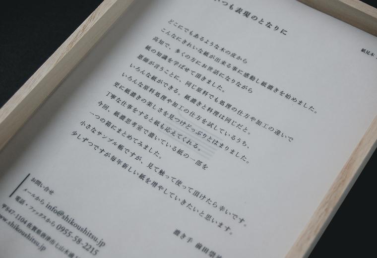 kamisuki_pc04
