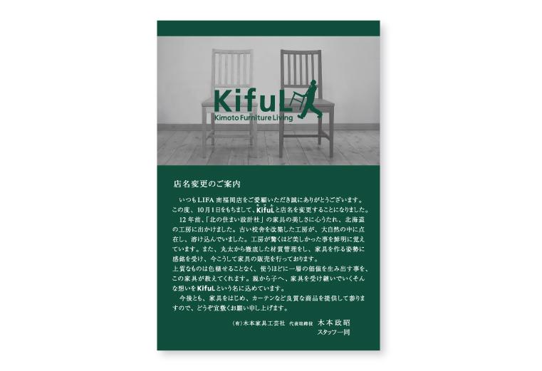 KifuL2007-01