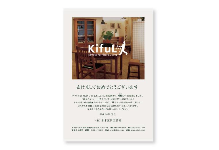 KifuL2007-02