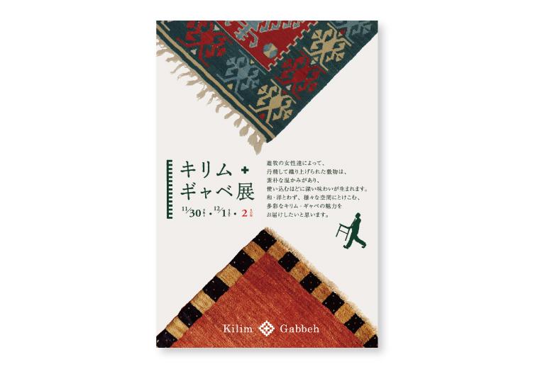 KifuL2007-03