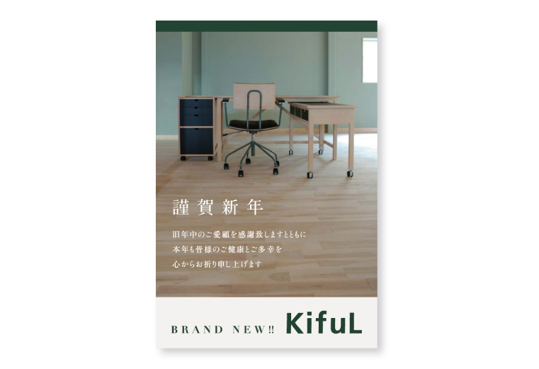 KifuL2010-01