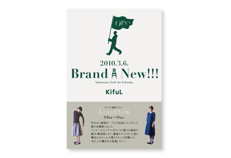 KifuL2010-02
