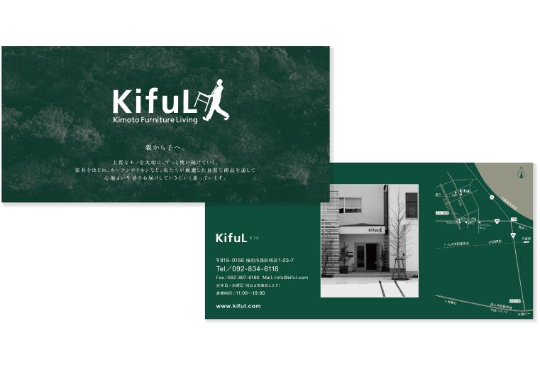KifuLleaf01