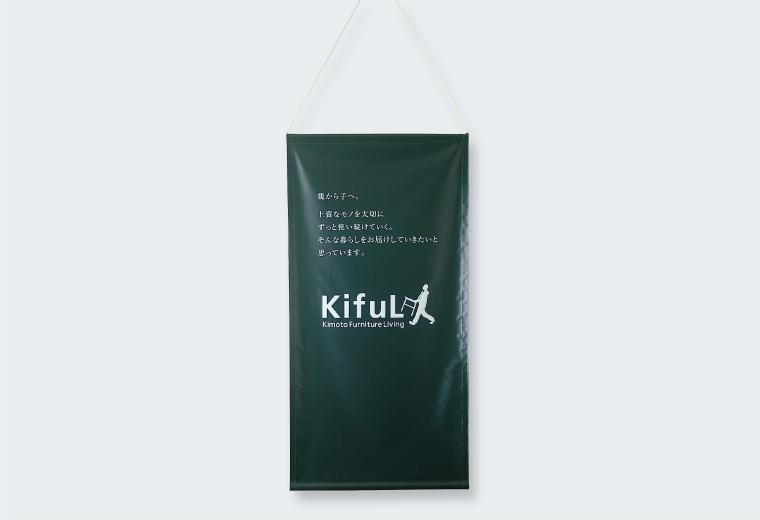 KifuLbanner01