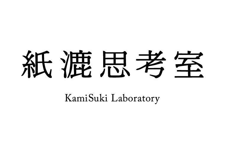 kamisuki_logo
