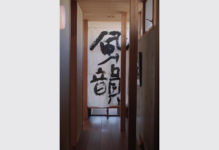 nakamura_ex06