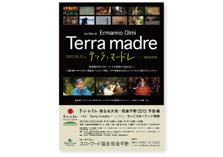 terra_Poster