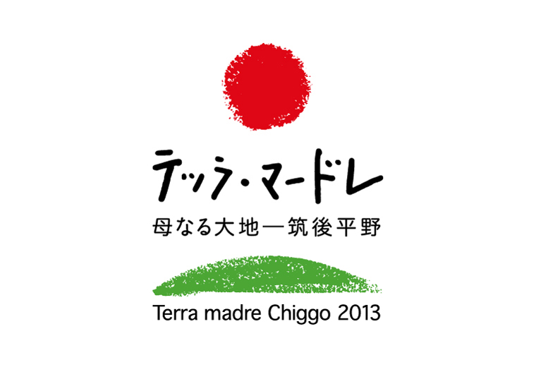 terra_logo