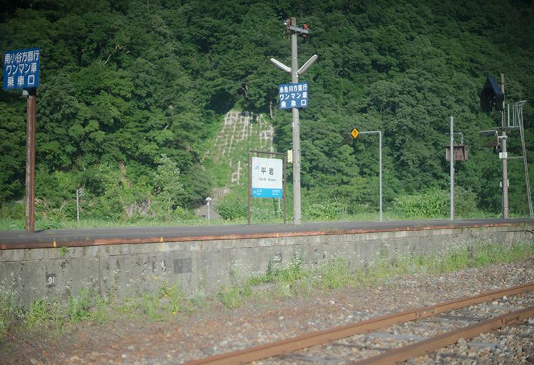 muranokosshi10
