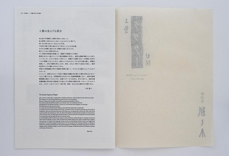tatata02