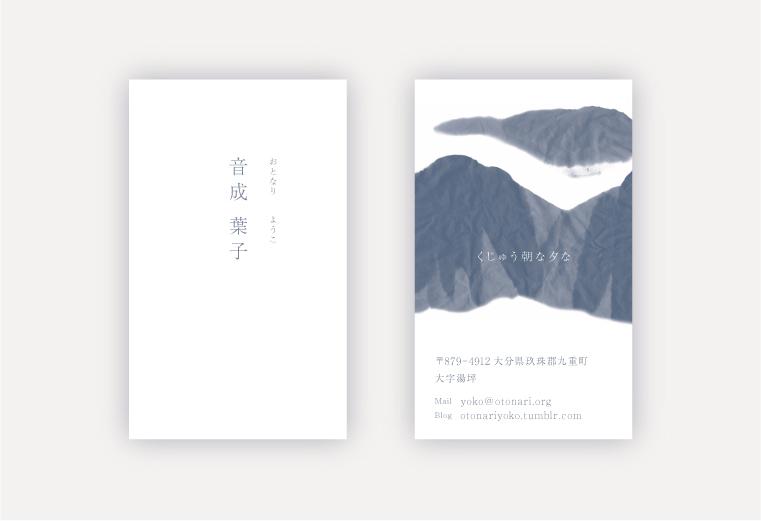 oto_card3