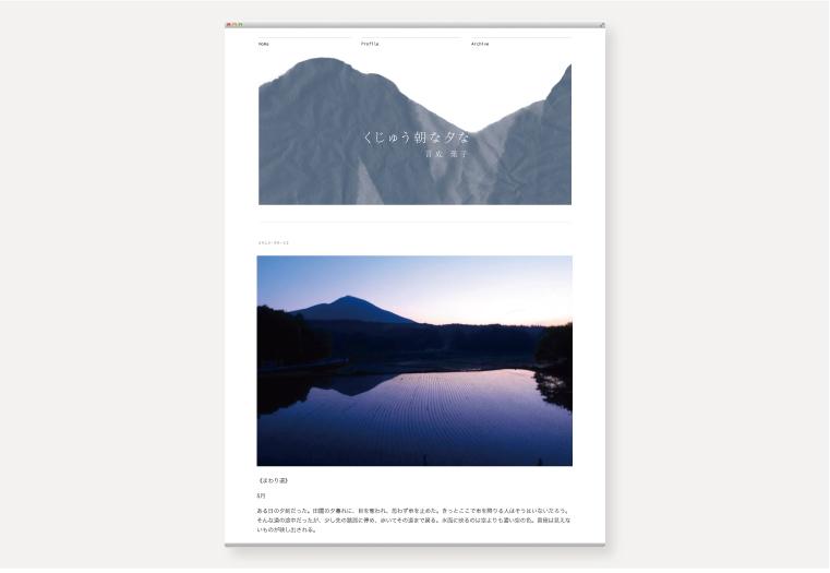 oto_web1