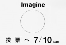 imagine_icon