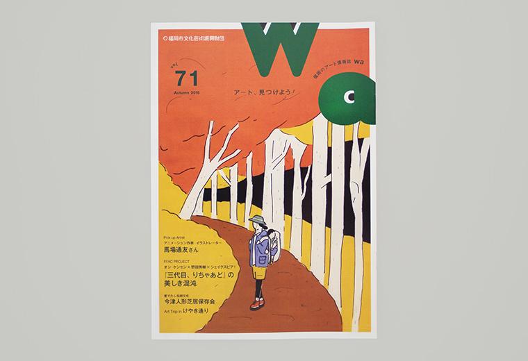 wa_71