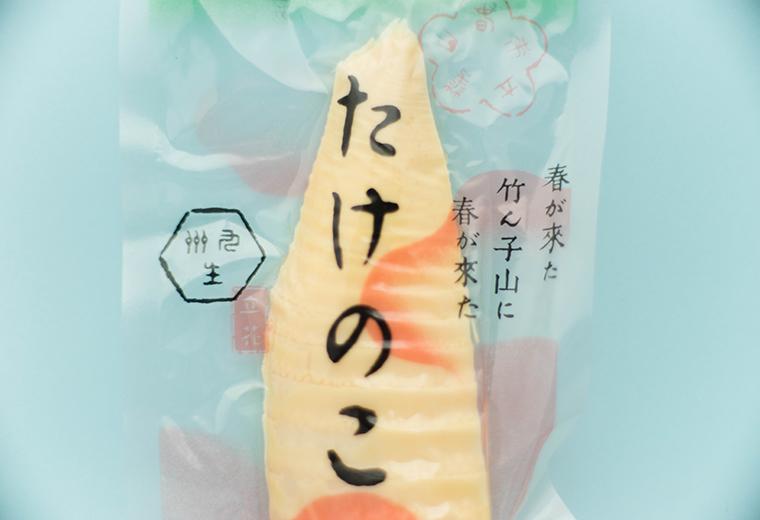 tachibanabussan02