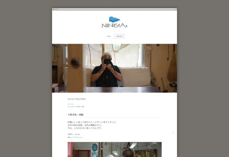 nunusaaa_web2