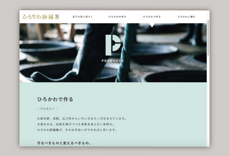 hne_web03
