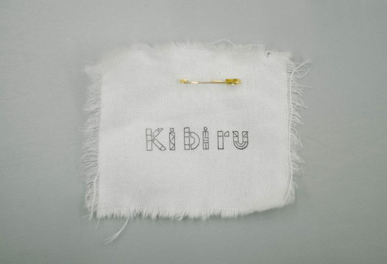 kibirunt01