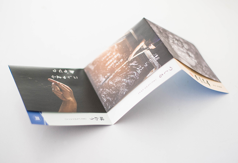 mataichi_leaflet01