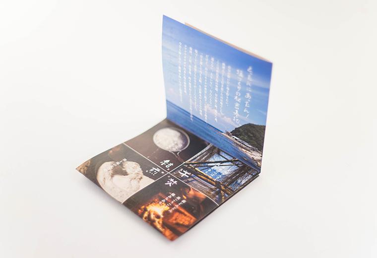 mataichi_leaflet03