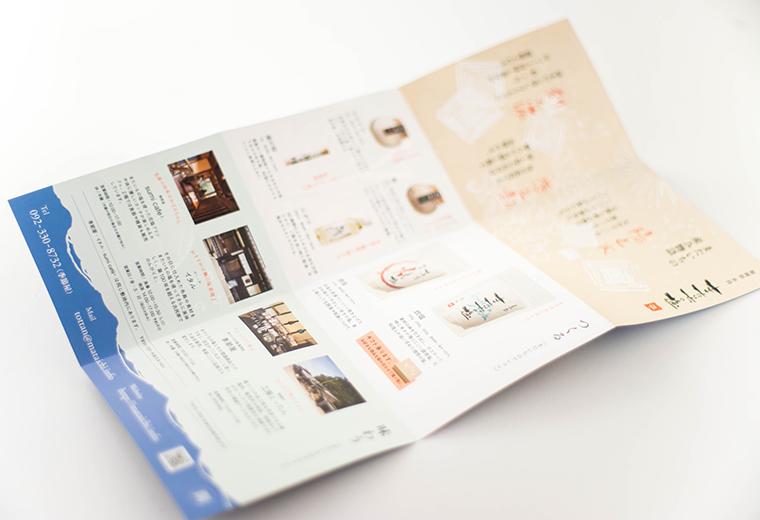 mataichi_leaflet04