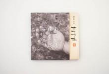 mataichi_leaflet06